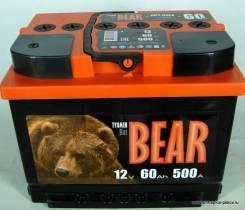 Медведь. 60 А.ч., производство Россия