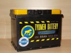 Tyumen Battery. 55 А.ч., производство Россия