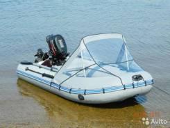 Мастер лодок Ривьера 3200 СК. Год: 2017 год, длина 3,20м., двигатель подвесной, 15,00л.с.