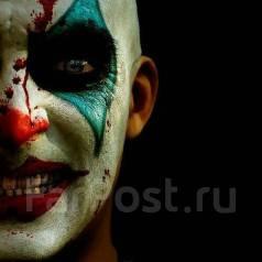 Самый страшный квест Владивостока