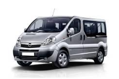 Чип-тюнинг Opel Vivaro A