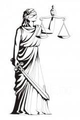 Адвокаты. Уголовные дела (общеуголовные, экономические, ДТП).
