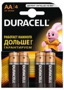 Батарейки пальчиковые / АА.