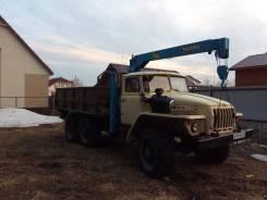 Урал 4320. Продам , 3 000 кг.