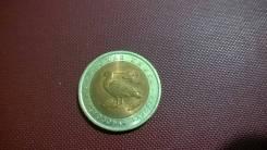 10 рублей 1992 год Краснозобая Казарка без обихода