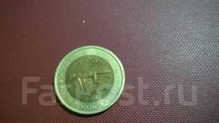 50 рублей 1993 год Туркменский Зублефар Отличная