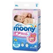 Moony. 4-8 кг 56 шт