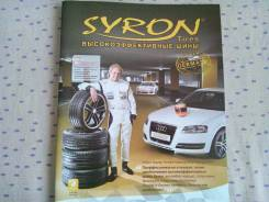 Syron RACE 1 Plus. Летние, без износа, 4 шт
