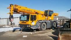 Liebherr LTM 1030-2.1. Автокран с телескопической стрелой ., 30 000 кг.