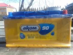 Akom Reactor. 90 А.ч., левое крепление, производство Россия. Под заказ