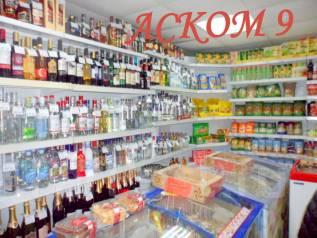 Продам готовый бизнес - действующий продуктовый магазин.