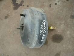 Вакуумный усилитель тормозов. Honda Odyssey, RA6 Двигатель F23A