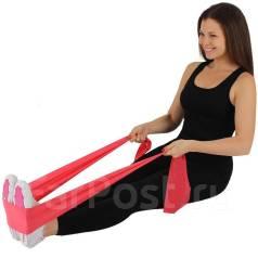 Универсальная спортивная резиновая лента