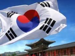 Южная Корея. Сеул. Экскурсионный тур. Золотые дни в Сеуле! + Волшебный мир Lotte !