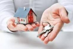 Оформление участков, дач, домов, гаражей, квартир и иной недвижимости