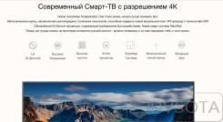 "Samsung UE 40J6200. 40"" LCD (ЖК)"