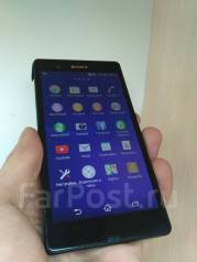 Sony Xperia Z. Новый