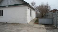 Продаю дом р-он автовокзал. Улица Амурская 21, р-н автовокзал, площадь дома 80 кв.м., централизованный водопровод, электричество 10 кВт, отопление эл...
