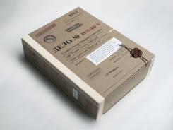 Бригада С. Дело 8816/АШ-5 (7 CD + 3 DVD)