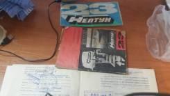 Нептун. 23,00л.с., 2х тактный, бензин, нога S (381 мм), Год: 1976 год