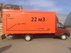 ГАЗ Газель Бизнес. Газель бизнес 22м2, 2 890 куб. см., 1 500 кг.