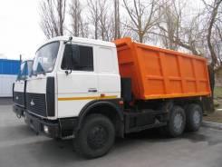 МАЗ 5516. Самосвал Х5-481-000, 14 860 куб. см., 19 000 кг.