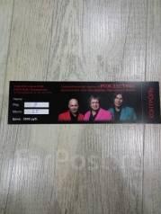 """Недорого продам билет на концерт группы """"Рождество"""""""