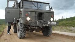ГАЗ 66. Продается , 4 200 куб. см., 2 000 кг.