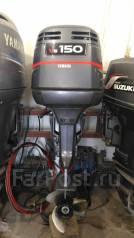 Yamaha. 150,00л.с., 2х тактный, бензин, нога L (508 мм), Год: 2005 год