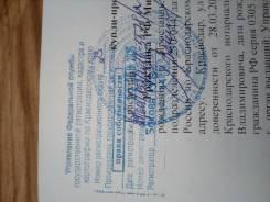 1-комнатная, Кирилла Россинского. Прикубанский, частное лицо, 40 кв.м.