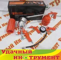 Набор пневмоинструмента Wester STG-10. Новый. Гарантия