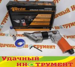 Пневматические ножницы, шлицевые Wester KS-10, 6,3бар