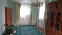 Продаем дом. Чапаева, р-н Вяземский, электричество 15 кВт, от частного лица (собственник)