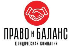 Регистрация ООО и ИП, НКО, Продажа , внесение изменений, ликвидация