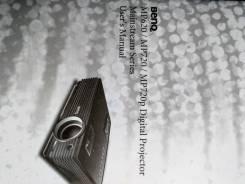 Продам проектор Benq MP620