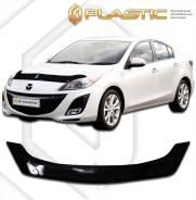 Дефлектор капота. Mazda Axela, BLEFW, BL3FW, BL5FW, BLEFP, BLEAP, BLEAW, BLFFP, BLFFW, BL5FP Двигатели: LFVDS, L3VDT, ZYVE, LFVE, PEVPS