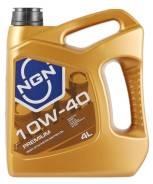NGN. Вязкость 10W-40, полусинтетическое. Под заказ