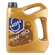 NGN. Вязкость 5W-50, синтетическое. Под заказ