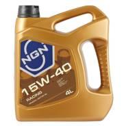 NGN. Вязкость 15W-40, минеральное. Под заказ