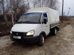 ГАЗ Газель. Продаётся ГАЗель, 106 куб. см., 1 500 кг.