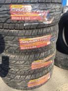 Dunlop Grandtrek AT3. Грязь AT, 2013 год, без износа, 4 шт