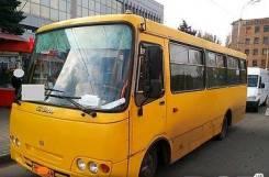 Isuzu Bogdan. Богдан А092, 4 600 куб. см., 22 места