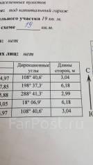 Гаражи капитальные. р-н Солнечный, 19 кв.м., электричество, подвал.