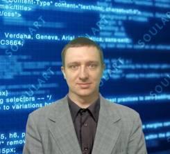 Программист PHP. Высшее образование, опыт работы 6 лет