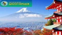 Япония. Токио. Экскурсионный тур. Групповой тур «Легенды и огни Токио» на цветение сакуры