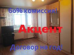 1-комнатная, проспект Партизанский 28. Центр, агентство, 34 кв.м.