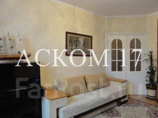 3-комнатная, улица Ватутина 4. 64, 71 микрорайоны, агентство, 66 кв.м. Комната