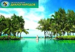 Вьетнам. Нячанг. Пляжный отдых. Туры во Вьетнам по сниженным ценам!