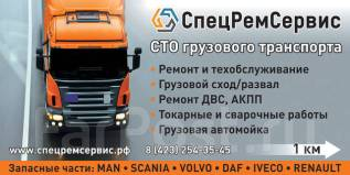 Подушка подвески пневматическая. Volvo Scania DAF Mercedes-Benz MAN Iveco