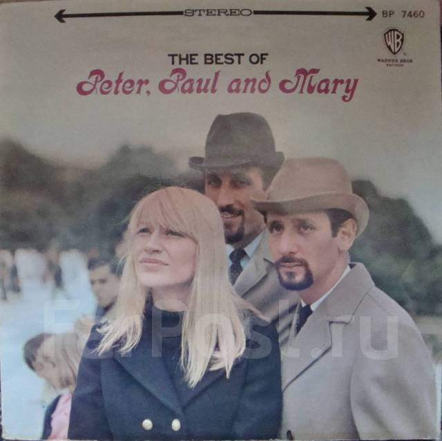 "Винил Peter, Paul & Mary ""The best"" 1967 Japan"